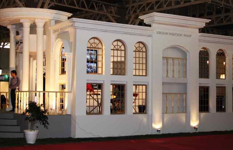 هتل هوشمند عباسی، نمایشگاه گردشگری